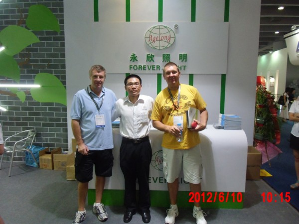 17th Guangzhou international lighting exhibition