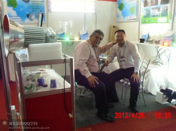 Brazil EXPOLUX Exhibition 2012