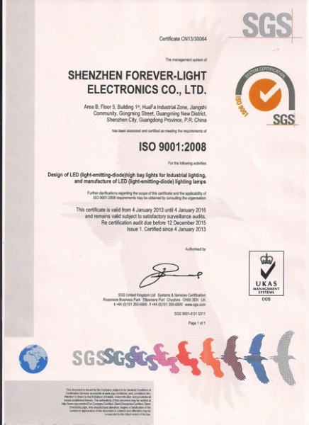Congratulations on our ISO9000 quality management system renewal successful