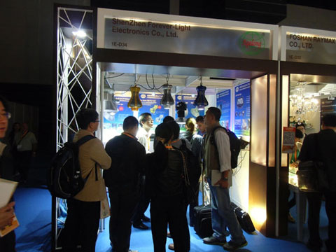 The perfect 2013 Spring Hong Kong Lighting Fair
