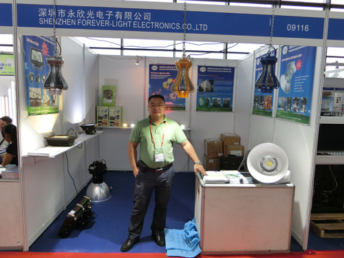 Our company have a successful ending on the 10th China-ASEAN Expo