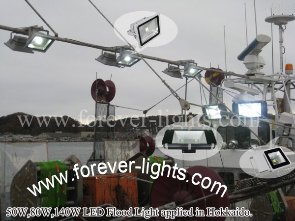 日本-50W和80W以及140W LED泛光灯用于北海道