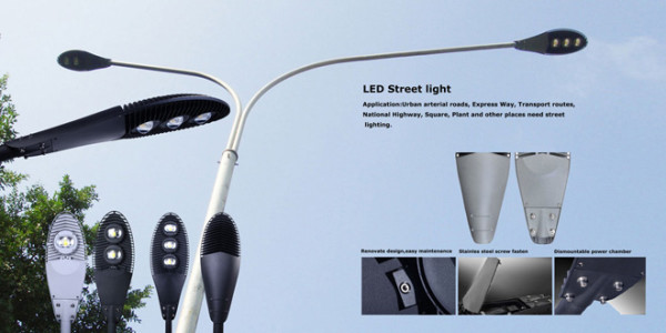 New product, integrated LED street light
