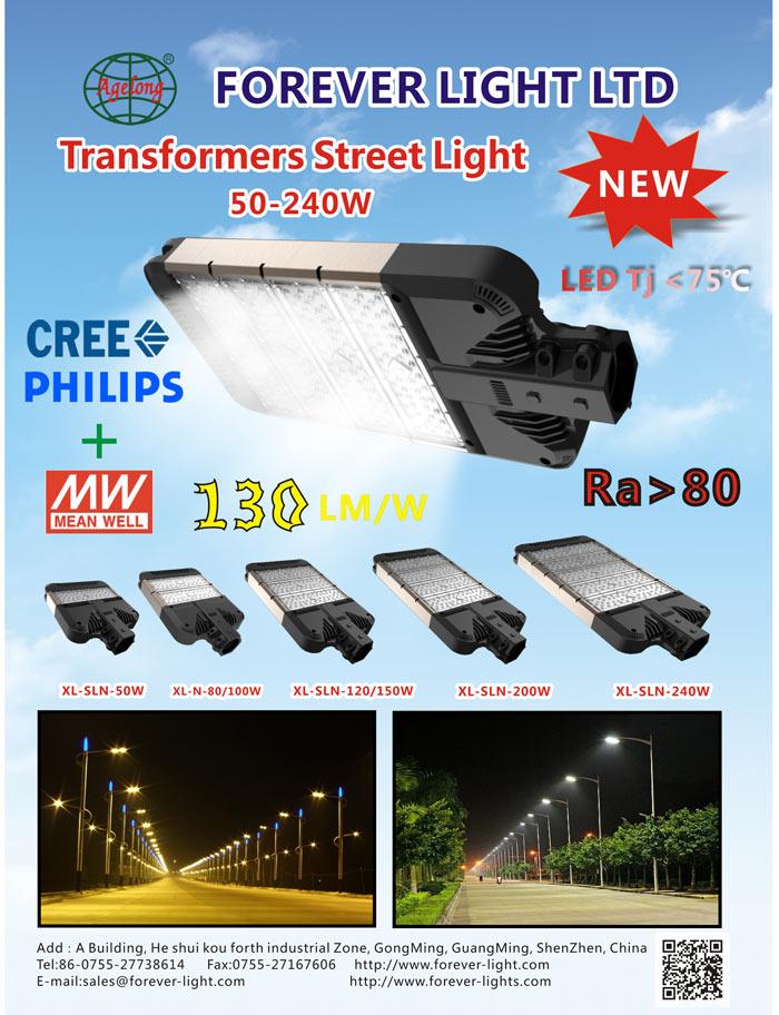 new-street-light
