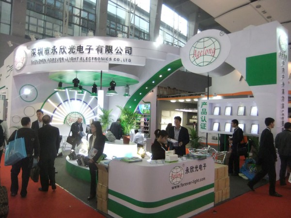 The 8th Guangzhou International LED Exhibition