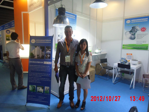 2012 Hong Kong International lighting Fair
