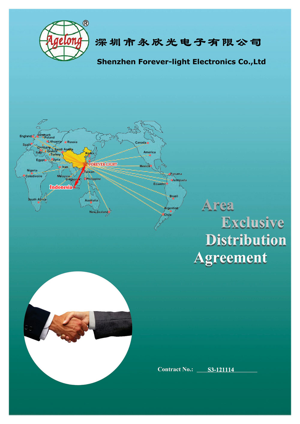 our company signed an exclusive distribution agreement with Indonesia guest