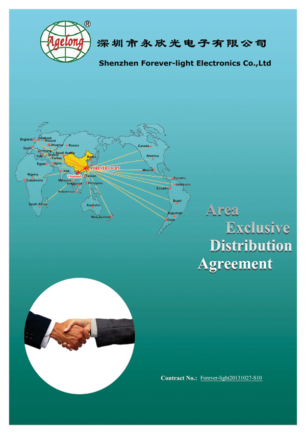 Signed an Exclusive Distribution Agreement with a Japanese customers