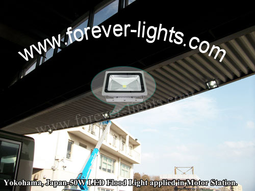 Japan Yokohama,50W-80W LED flood lights applied in Motor station