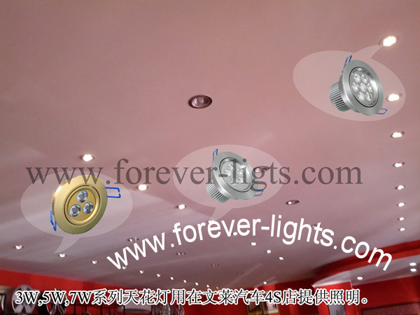 Brunei,3W,5W,7W LED down light of our company applied in Brunei