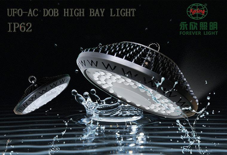 dob-ufo-led-high-bay-fsdj