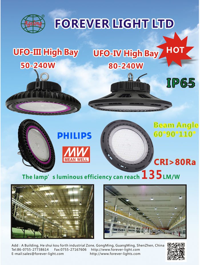 ufo-high-bay