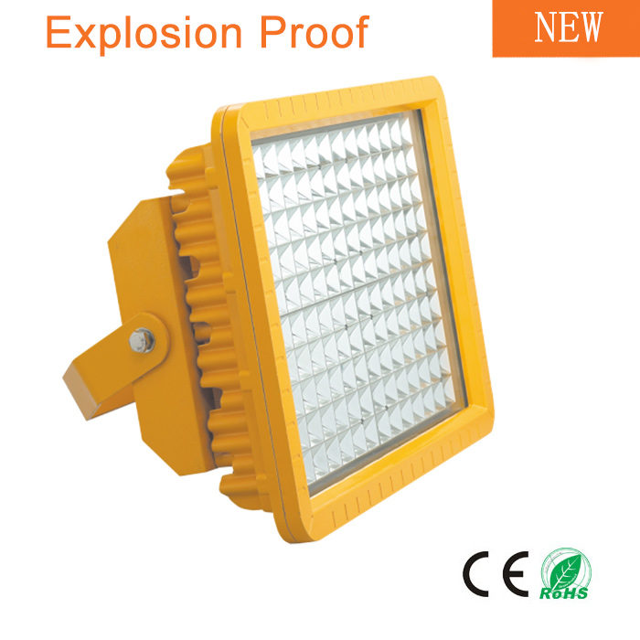 anti explosion led flood lights 300W