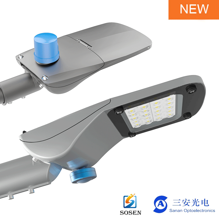 LED Street Light 50W Type 2019.C