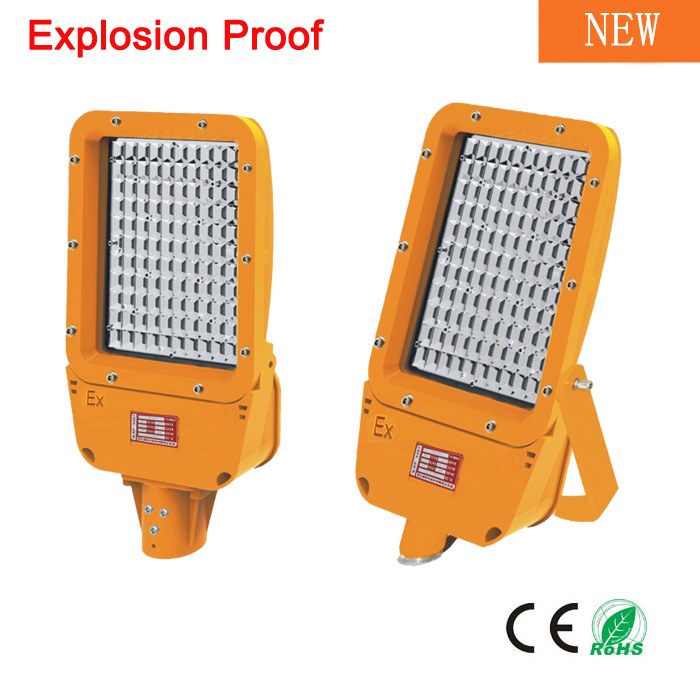 Led street light (Explosion proof) 50W-100W