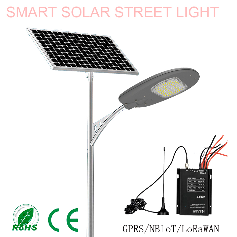 LED street light (Smart Solar) 100W